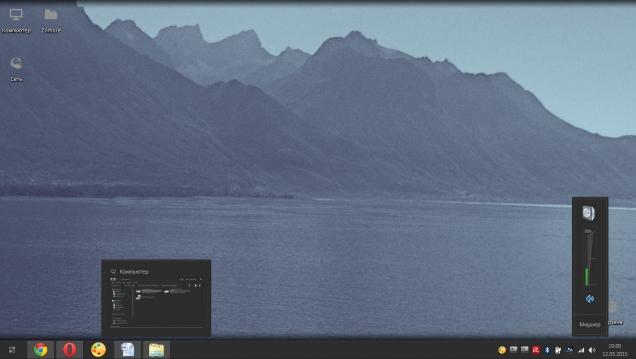 Mist - Скриншот #3