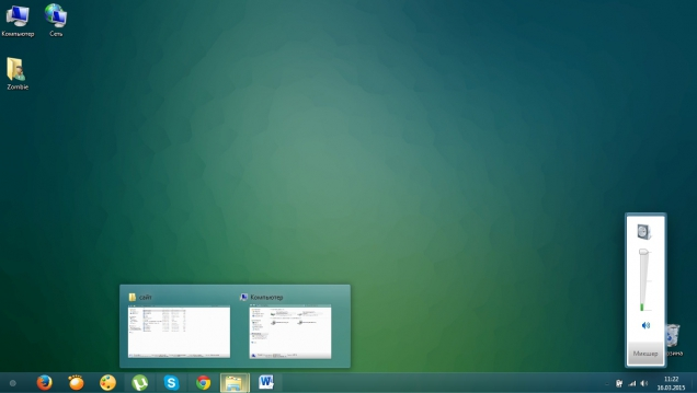 eKKo - Скриншот #2