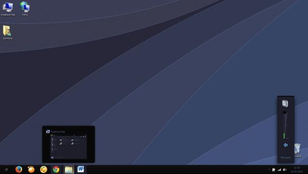 Violet - Скриншот #3