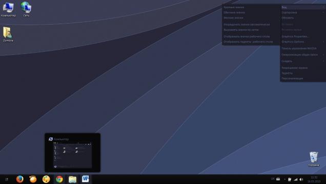Violet - Скриншот #2