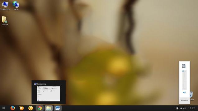 Cisl - Скриншот #3