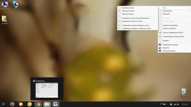 Cisl - Скриншот #2