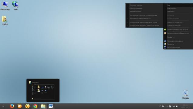Ditch Suite - Скриншот #2
