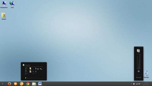 Ditch Suite - Скриншот #3