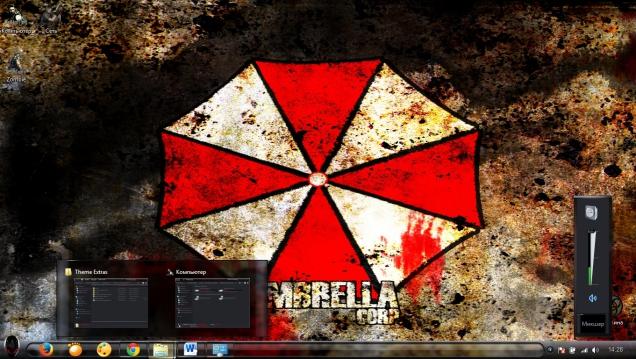 Umbrella Corp - Скриншот #3
