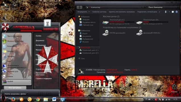 Umbrella Corp - Скриншот #1
