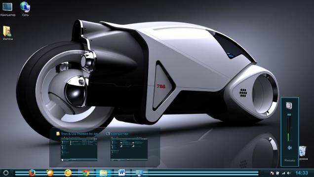 Tron Legacy - Скриншот #3