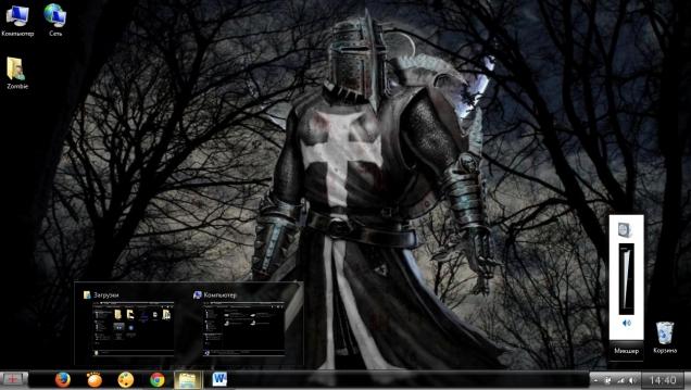 Tempelier - Скриншот #3