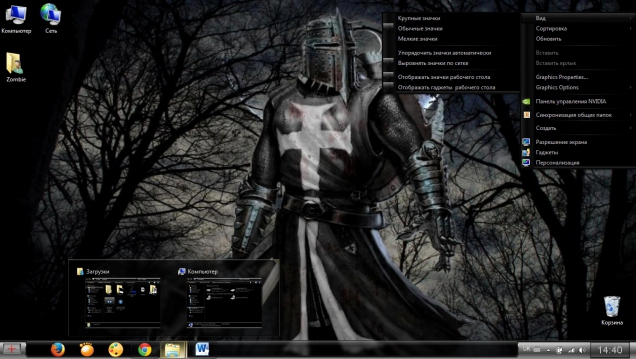 Tempelier - Скриншот #2