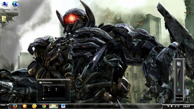 Transformers 3 - Скриншот #4