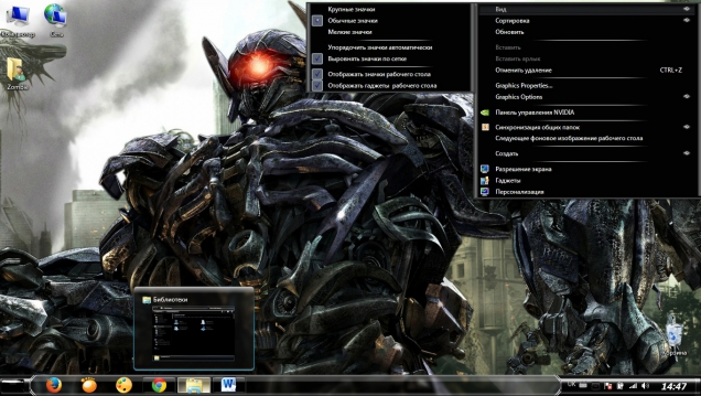 Transformers 3 - Скриншот #3