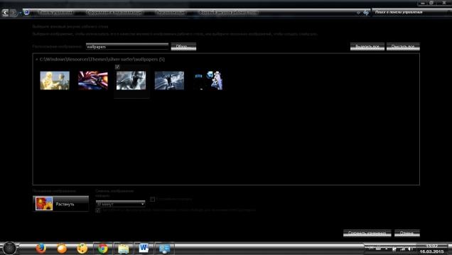 Серебряный Сёрфер - Скриншот #4