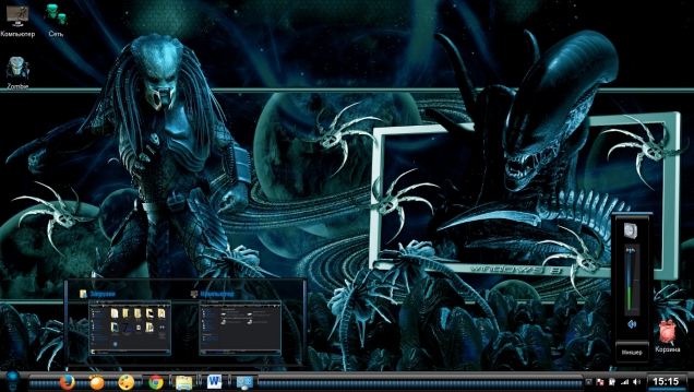 Nemesis - Скриншот #3