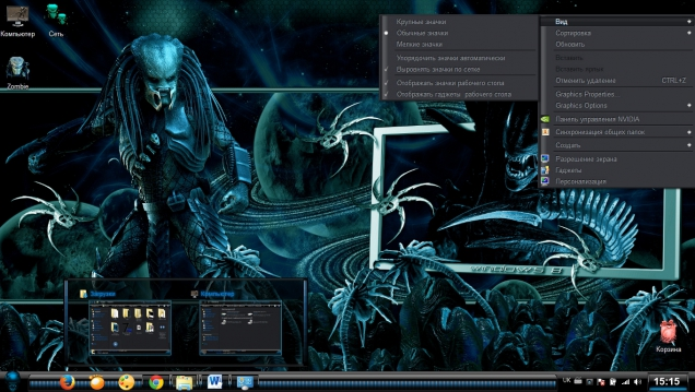 Nemesis - Скриншот #2