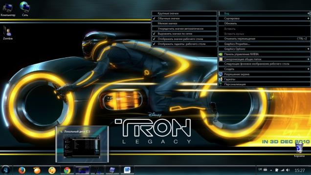 Tron Legacy 1 - Скриншот #3
