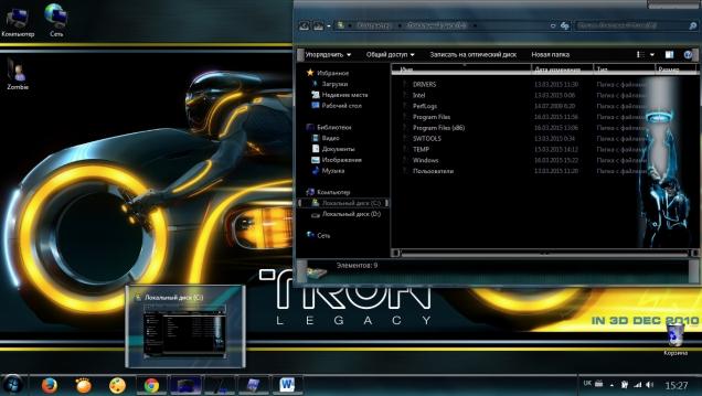 Tron Legacy 1 - Скриншот #2