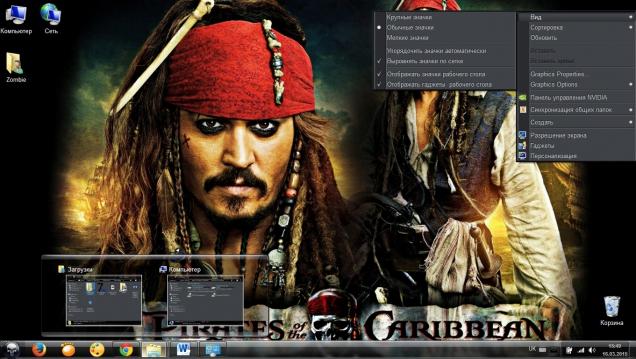 Pirates of the Caribbean - Скриншот #2