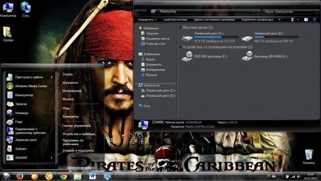 Pirates of the Caribbean - Скриншот #1