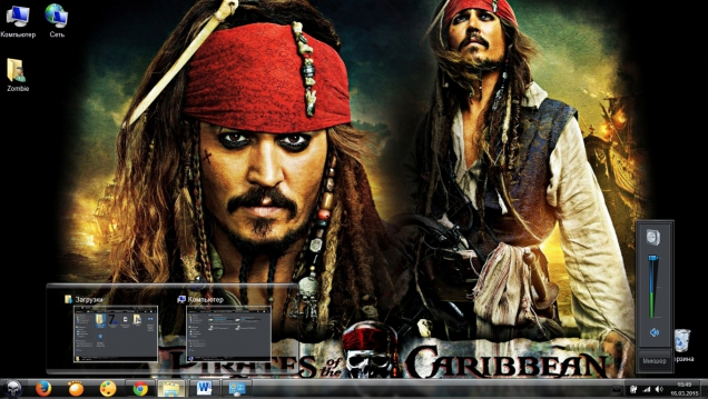 Pirates of the Caribbean - Скриншот #3