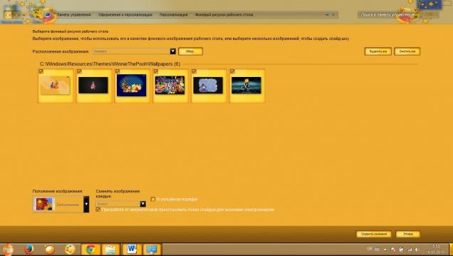 Винни Пух - Скриншот #1