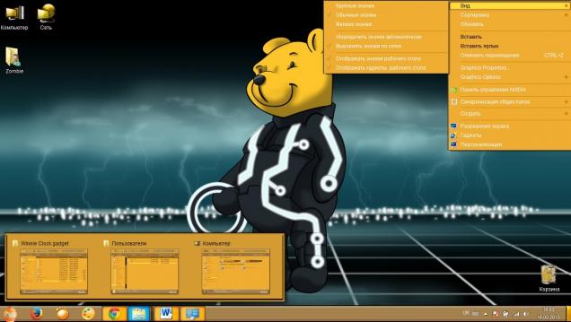 Винни Пух - Скриншот #3