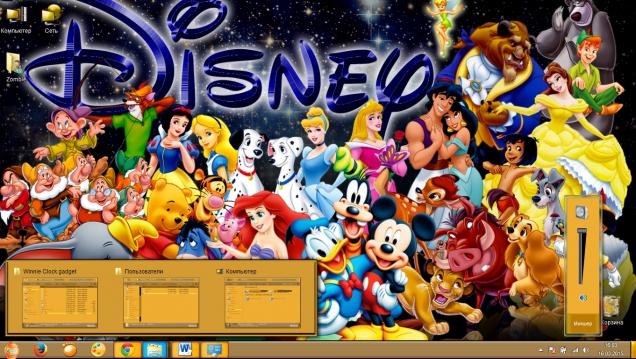 Винни Пух - Скриншот #4