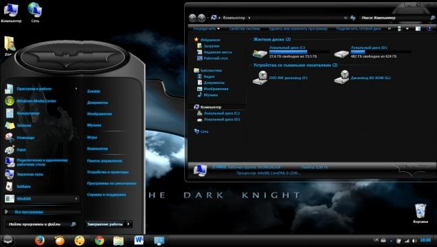 Dark Knight - Скриншот #1