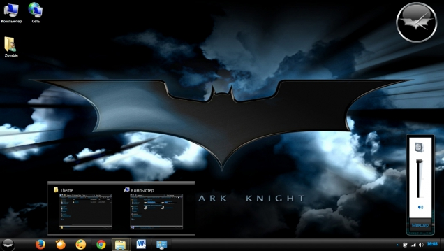 Dark Knight - Скриншот #2