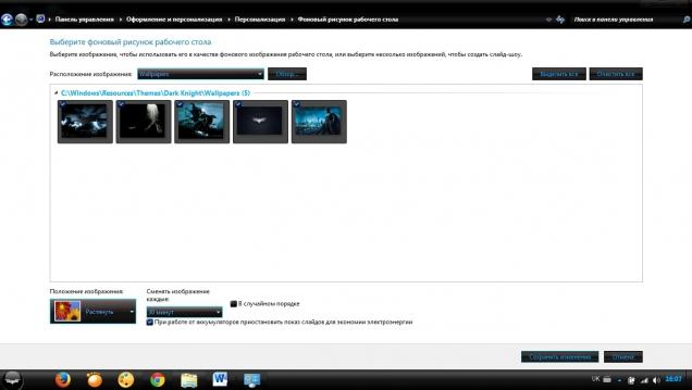 Dark Knight - Скриншот #4
