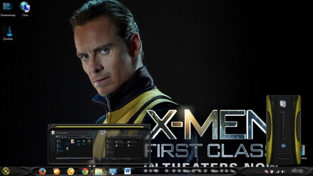 X-MEN - Скриншот #3