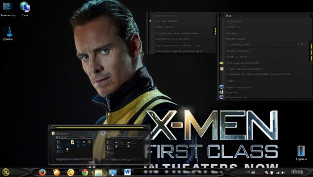 X-MEN - Скриншот #2