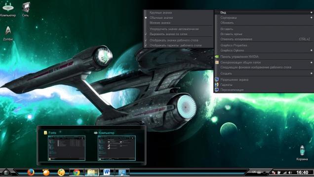 Красочная уникальная тема для Windows 7 в стиле фильма «Star Trek» - Скриншот #2