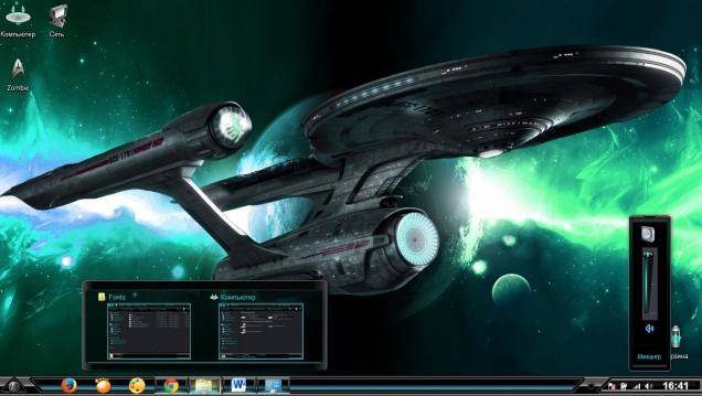 Красочная уникальная тема для Windows 7 в стиле фильма «Star Trek» - Скриншот #3