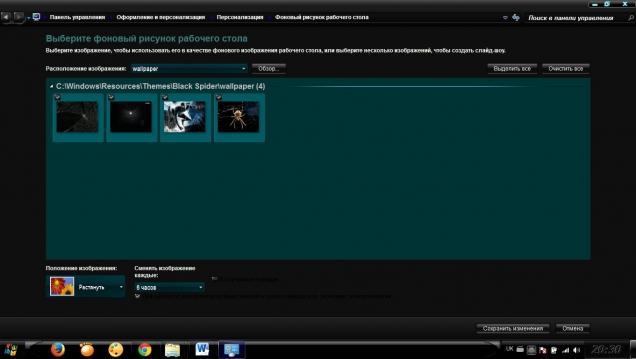 Черный человек паук - Скриншот #4