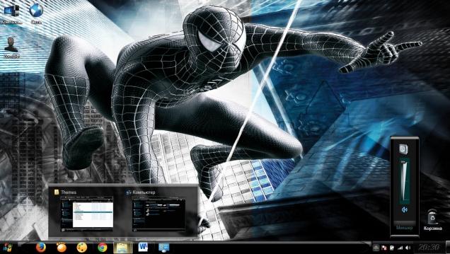 Черный человек паук - Скриншот #2