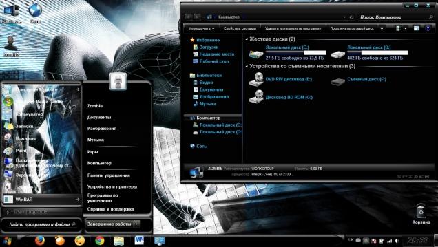 Черный человек паук - Скриншот #1
