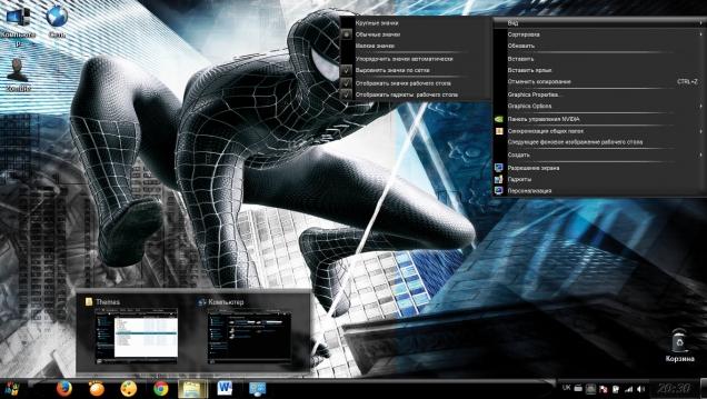 Черный человек паук - Скриншот #3