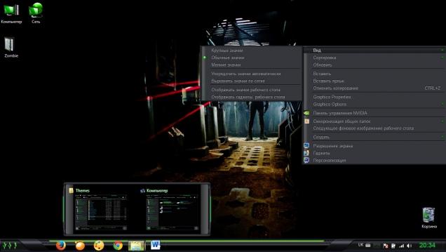 Predator - Скриншот #3
