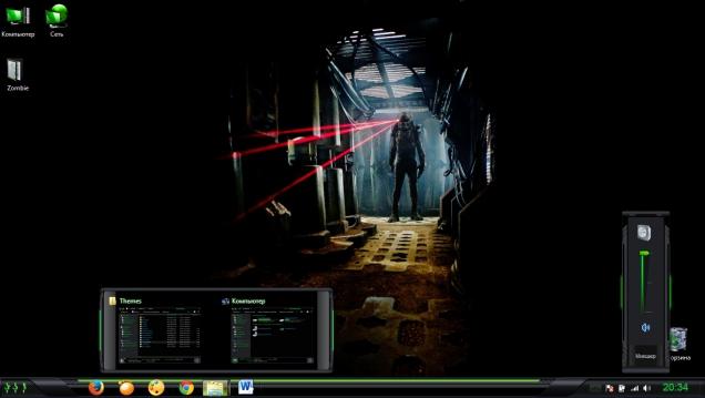 Predator - Скриншот #4