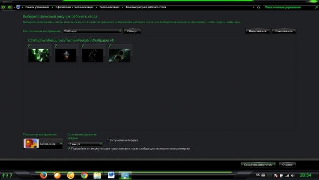 Predator - Скриншот #2