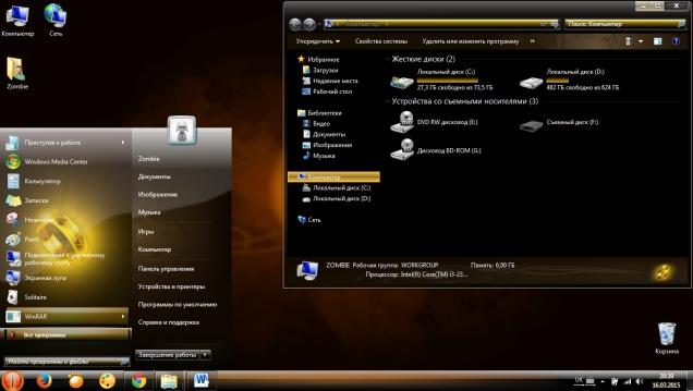 Властелин колец - Скриншот #2