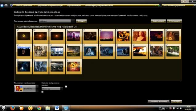 Властелин колец - Скриншот #1