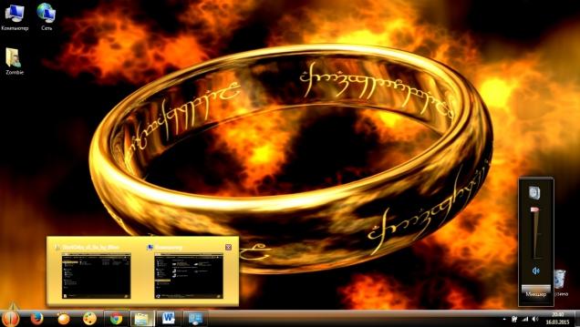 Властелин колец - Скриншот #4
