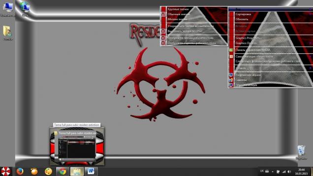 Resident Evil EXTINCION - Скриншот #2