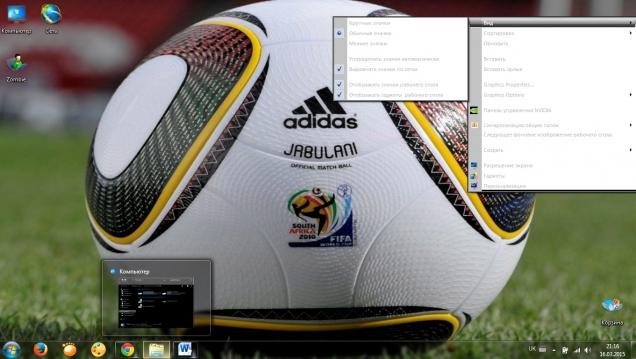 FIFA World Cup - Скриншот #3