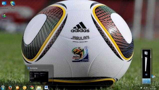 FIFA World Cup - Скриншот #2