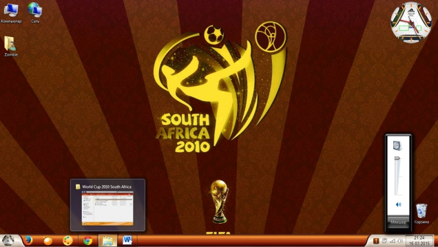 World Cup 2010 South Africa - Скриншот #3