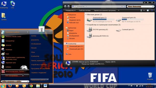 WC 2010 - Скриншот #1