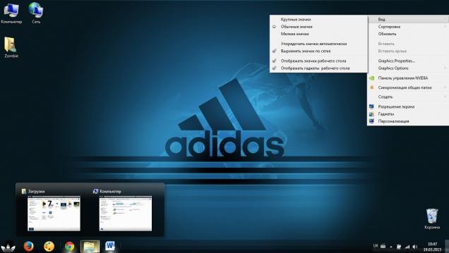 Adidas - Скриншот #2