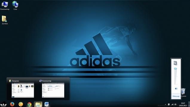 Adidas - Скриншот #3